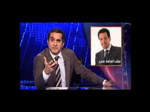 Video of Bassem Youssef