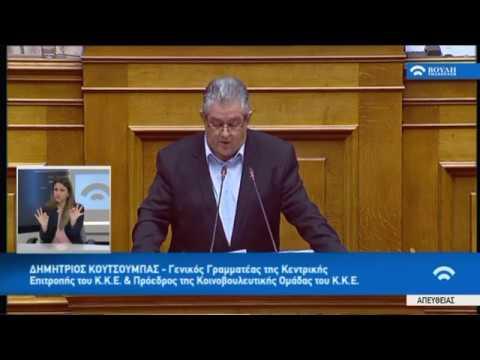 Δ.Κουτσούμπας(Γ.Γραμματέας Κ.Κ.Ε.)(Κύρωση Συμφωνίας Πρεσπών)(24/01/2019)