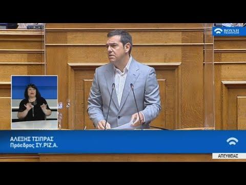 Αλ. Τσίπρας: Η εικόνα της ελληνικής οικονομίας είναι εξαιρετικά ανησυχητική