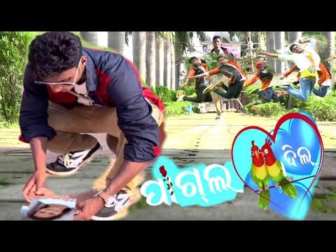 Video Pagal Dil(new sambalpuri video 2018) download in MP3, 3GP, MP4, WEBM, AVI, FLV January 2017