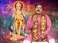 Stotra Ratnavali | Machiraju Kiran Kumar | Thamasomajyotirgamaya | 22nd February 2018| ETV AP - Video