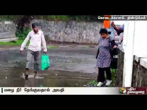 Water-stagnation-at-Coakers-Walk-Kodaikanal-causes-hardship-to-tourists