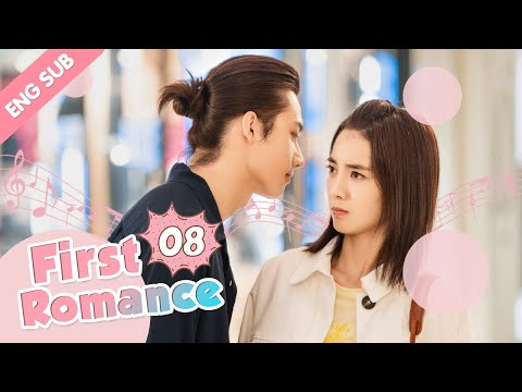 [ENG SUB] First Romance 08 (Riley Wang Yilun, Wan Peng) (2020) I love you just the way you are