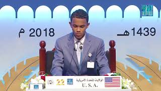 Nonton International First Winner Ahmad Burhan American In Dubai Quran Competition 2018 Film Subtitle Indonesia Streaming Movie Download
