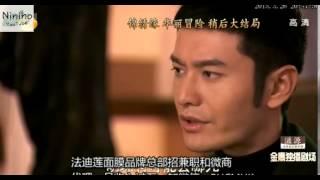 錦繡緣華麗冒險第40集預告  Cruel Romance Ep40 Trailer