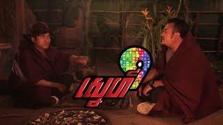 Love9 TV Series 01 - Episode 09