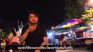 Jai Tow Gan Episode 11 - Thai TV Show