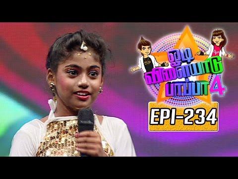 Odi-Vilayadu-Pappa-Season-4-Epi-234-Jhanvi-Dance-Show-11-07-2016