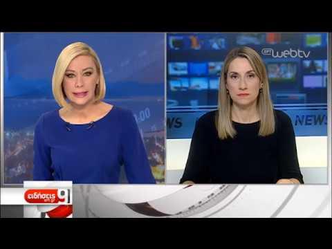 Η απάντηση του Ιράν στη δολοφονία του Κασέμ Σολεϊμανι | 08/01/2020 | ΕΡΤ