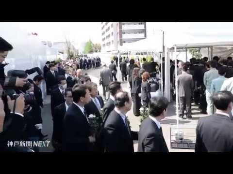 尼崎JR脱線事故9年