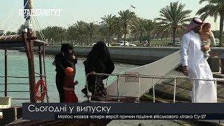 Випуск новин на ПравдаТут за 20.10.18 (20:30)