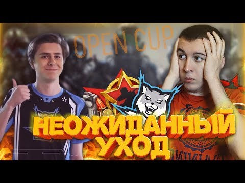 WАRFАСЕ.НЕОЖИДАННЫЙ УХОД ИЗ АG - РАЗВАЛ СОСТАВА АRЕNАSТАRS - ОРЕN СUР 13 - DomaVideo.Ru