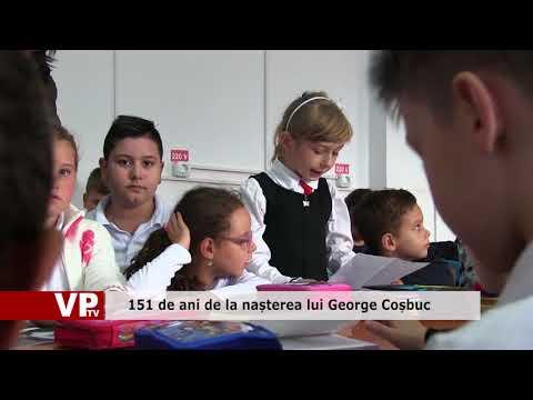 151 de ani de la nașterea lui George Coșbuc