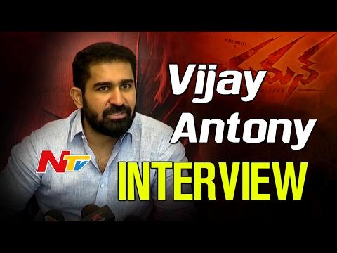 Hero Vijay Antony Interview About Yaman Movie