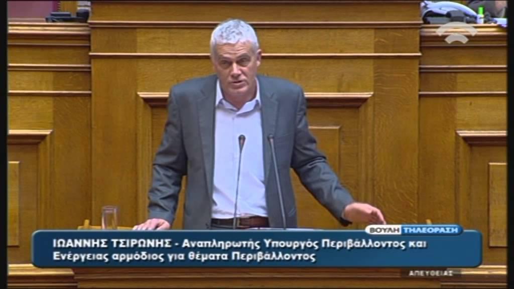 Προγραμματικές Δηλώσεις: Ομιλία Ι. Τσιρώνη (Αν.Υπ.Περιβ.&Ενέργ.) (07/10/2015)