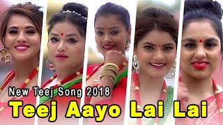 Teej Aayo Lai Lai - Bhumika Paudel