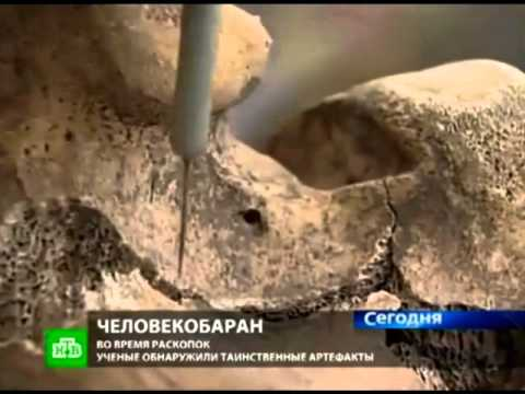fallen angel found in russia THIS MAY BE THE REAL DEAL 9/14/2011