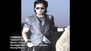 FARIBORZ - Mashti Mashallah (remix).mov