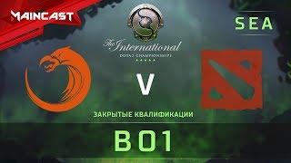 TNC Predator vs SG Dragons, The International 2018, Закрытые квалификации | Ю-В Азия
