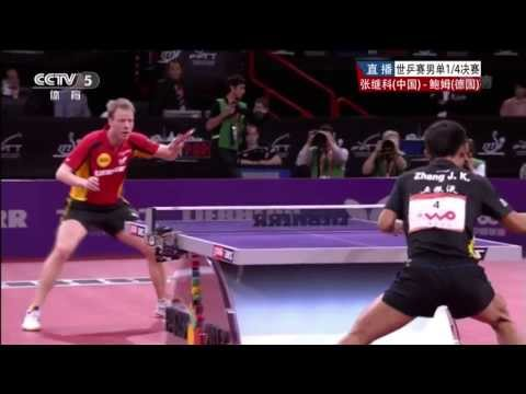 chinese - 2013 WTTC, May 13-20, Paris, FRA  Men's Singles - Quarter Finals: ZHANG Jike (CHN) - BAUM Patrick (CHN) All Credits and Many Thanks to CCTV & ITTF /  ITT...