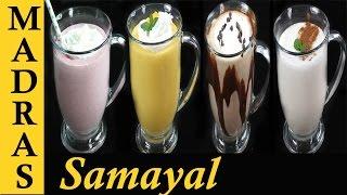 Milkshake Recipe in Tamil | Chocolate Milkshake | Strawberry Milkshake | Banana Milkshake