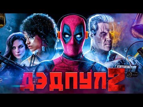 Новые фильмы 2017 года уже вышедшие топ