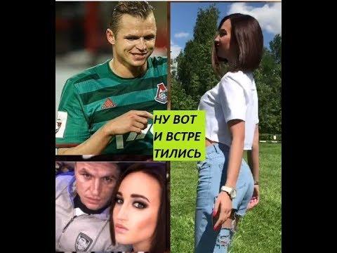 Ольга Бузова и Тарасов - Встретились на Футболе Пока Костенко Его Покинула