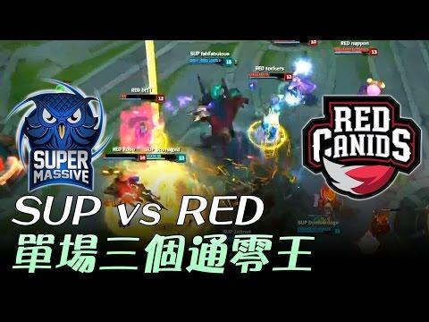 SUP vs RED (土耳其vs巴西)  三個通0王