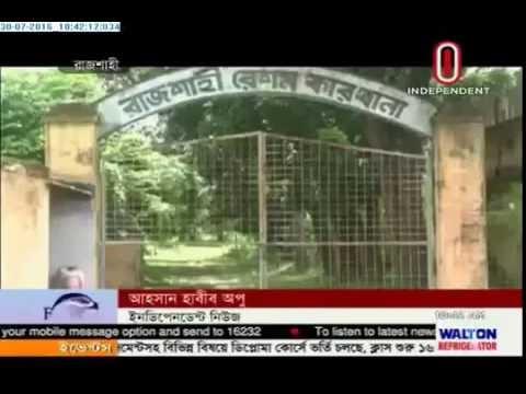 Shut Rajshahi silk mill (30-07-2016)