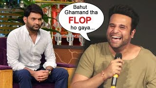 Video Krishna Abhishek Makes FUN Of Kapil Sharma In Depression After Show FLOPS & SHUT DOWN MP3, 3GP, MP4, WEBM, AVI, FLV Maret 2019