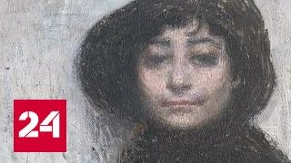 """В Москве пройдет выставка """"Армянский импрессионизм"""""""