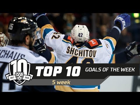 17/18 KHL Top 10 Goals for Week 5 (видео)