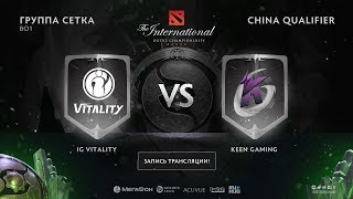 iG Vitality vs Keen Gaming, The International CN QL [Lex, 4ce]