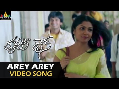 Download Video Happy Days Video Songs | Arey Rey Video Song | Varun Sandesh, Tamannah | Sri Balaji Video