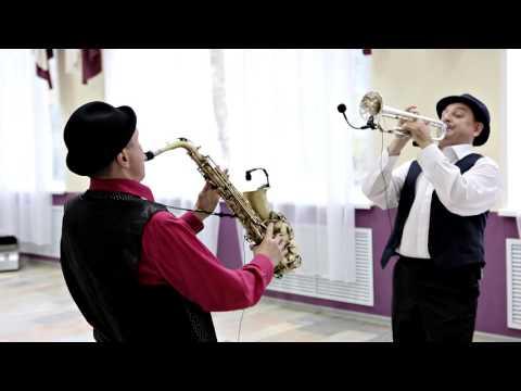 Саксофон & трубач в Саранске Попурри