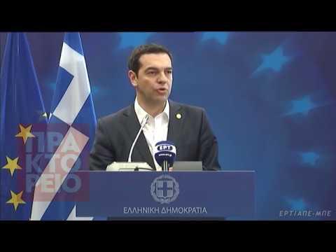 Τον Απρίλιο συνολική λύση για το ελληνικό πρόγραμμα