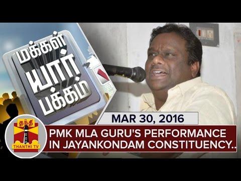 Makkal-Yaar-Pakkam--Opinion-Polls-and-Analysis-30-03-2016--ThanthI-TV