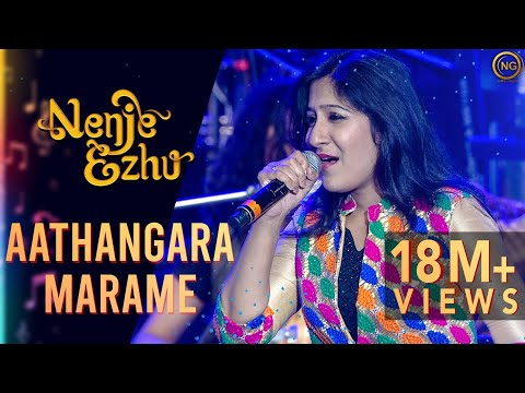 Download Aathangara Marame - Kizhakku Cheemayile | A.R. Rahman's Nenje Ezhu hd file 3gp hd mp4 download videos
