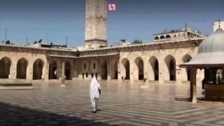 На экскурсию в Алеппо