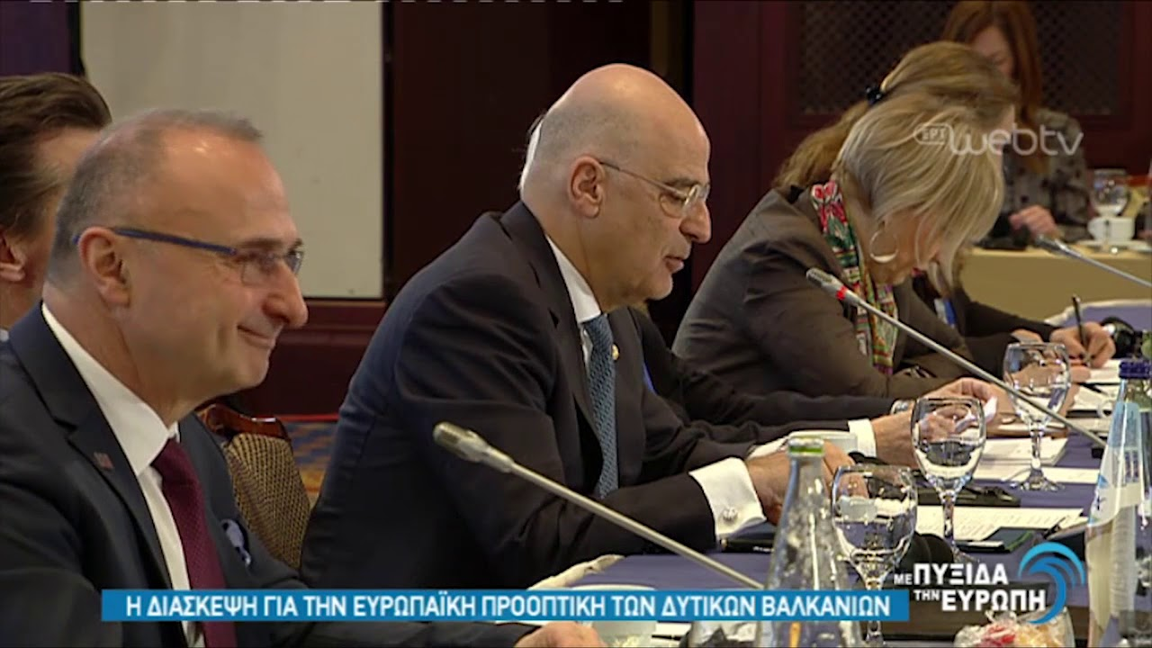 H διάσκεψη για την Ευρωπαϊκή προοπτική των Δυτικών Βαλκανίων   25/2/2020   ΕΡΤ