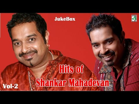 Video Shankar Mahadevan Super Hit Best Audio Jukebox Vol 2 download in MP3, 3GP, MP4, WEBM, AVI, FLV January 2017