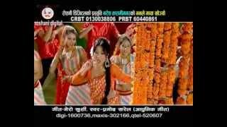 New Lok Dohori 2070 Mannle Maya Khojyo