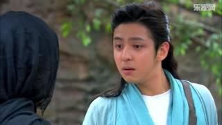 Kim Kibum In 'Tian Long Ba Bu'