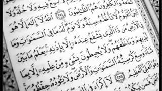 Video Ruqyah penghancur sihir dan gangguan jin Insya Alloh (Seikh Mishary Rashid Al Afasy) MP3, 3GP, MP4, WEBM, AVI, FLV Juni 2018