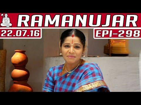 Ramanujar-Epi-298-22-07-2016-Kalaignar-TV