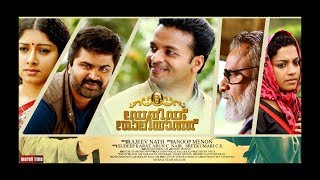 Video David & Goliyath Malayalam Movie | Jayasurya | Anoop Menon | Ratheesh Vegha MP3, 3GP, MP4, WEBM, AVI, FLV Desember 2018
