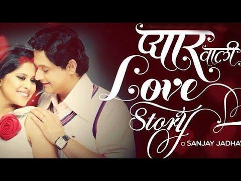 Video Pyaar Wali Love Story Music Launch | Swapnil Joshi & Sai Tamhankar download in MP3, 3GP, MP4, WEBM, AVI, FLV January 2017