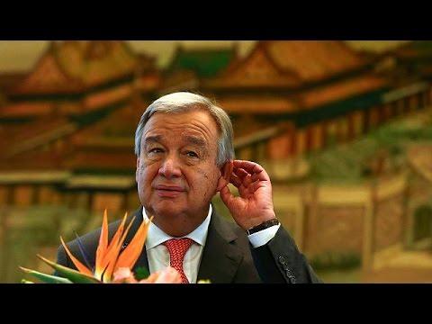 Κάλεσμα Γκουτέρες προς Πεκίνο να αναλάβει ρόλο στην παγκόσμια κοινότητα