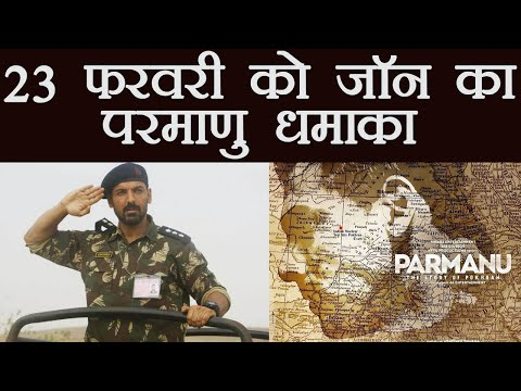 John Abraham's Parmanu: The Story Of Pokhran RELEASE date Announced | FilmiBeat