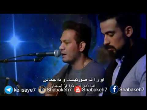 سرود پرستشی کلیسای هفت - بر زخمهای او بنگر
